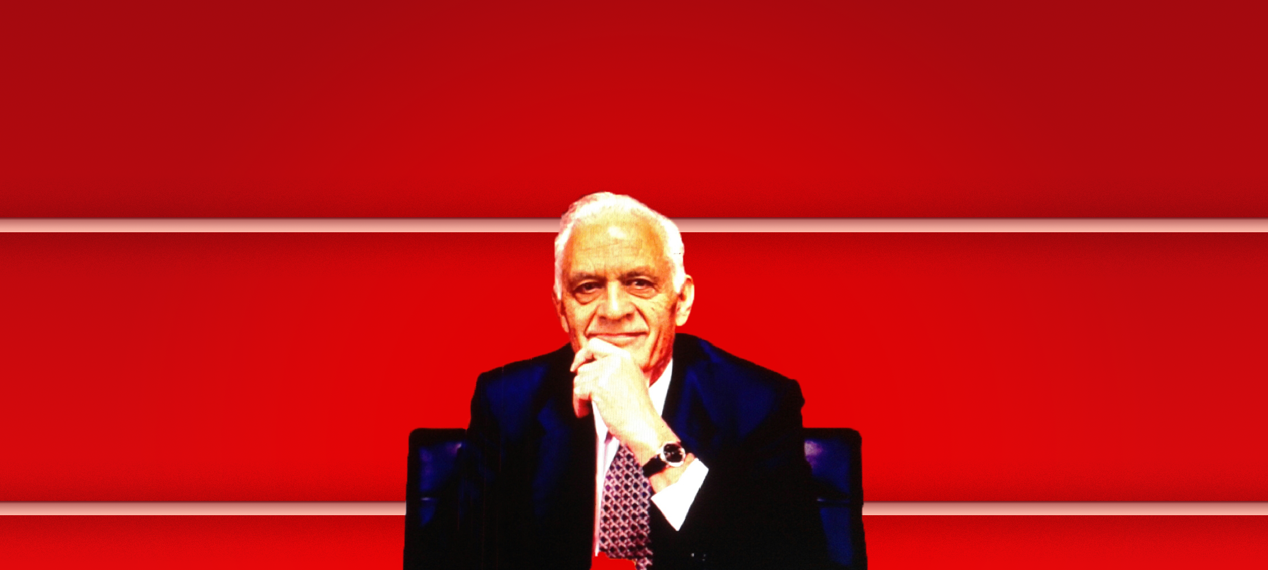 Photo of Amar Bose